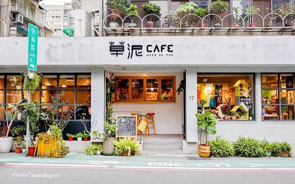 草泥Cafe照片: CR=「白雪姬」Blog
