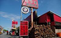 「甕窯雞」主要建物圖片