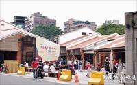 「剝皮寮老街」主要建物圖片