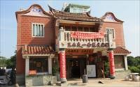 「王大夫一條根文化館」主要建物圖片