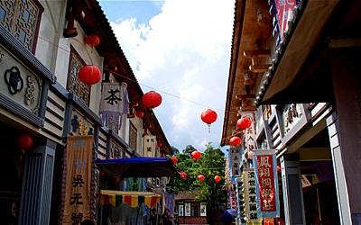 台灣電影文化城