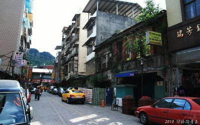 瑞芳老街照片: CR=「郊外踏青去~」BLOG