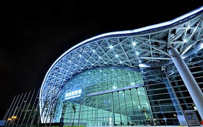 高雄世界貿易展覽會議中心