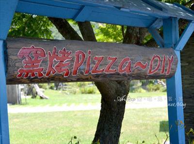 港邊社區窯烤Pizza照片: CR= 「愛吃鬼芸芸」BLOG