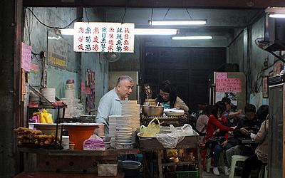 阿忠漁粥照片: CR=「豬小詠的食旅隨行」
