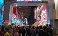 「新崛江商圈」主要建物圖片