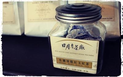 照片:「流動瓶子」BLOG