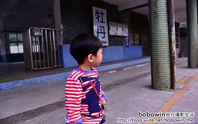 照片:「bobowin」BLOG