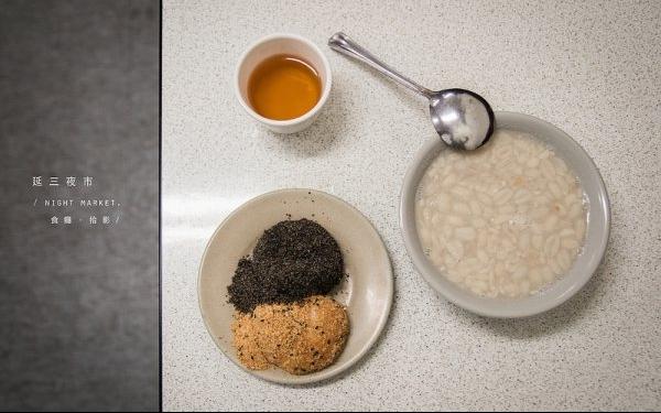 照片:「食癮,拾影」BLOG