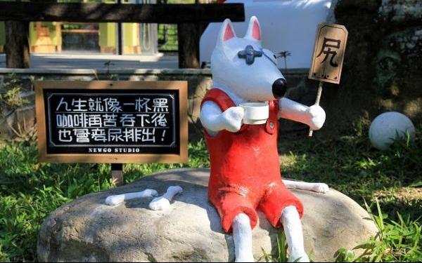 照片:「小兔」BLOG