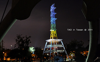 照片:「TAO」BLOG