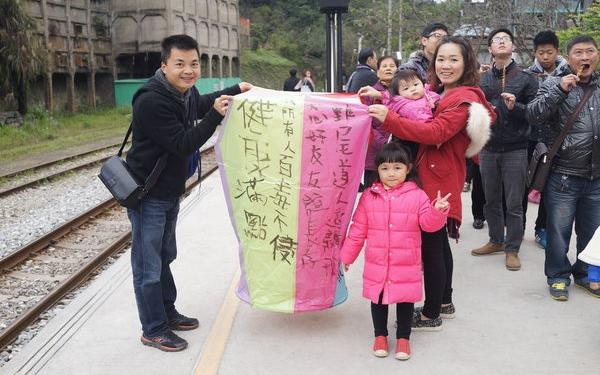照片:「林古太太」BLOG