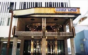 1969藍天飯店