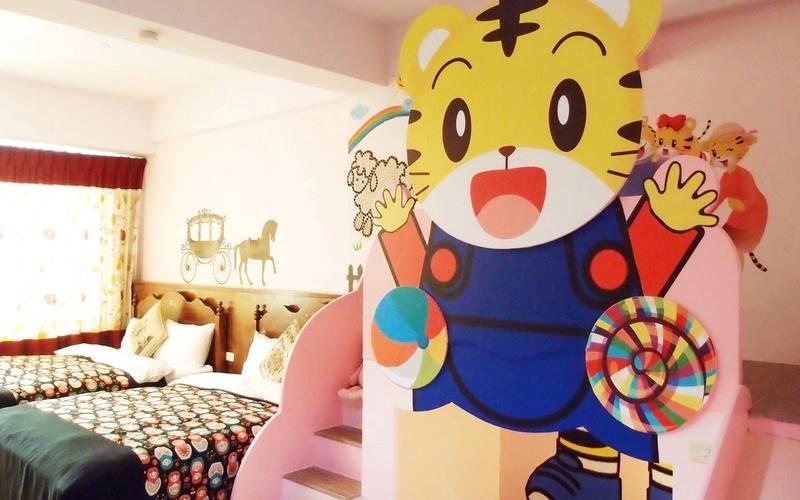中山330民宿