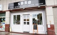 1858 Restaurant