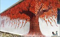 瓊林窯燒紅磚牆
