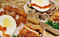 韓鍋人(永康店)