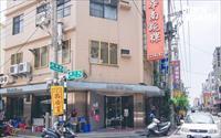 華南碗粿(新榮店)